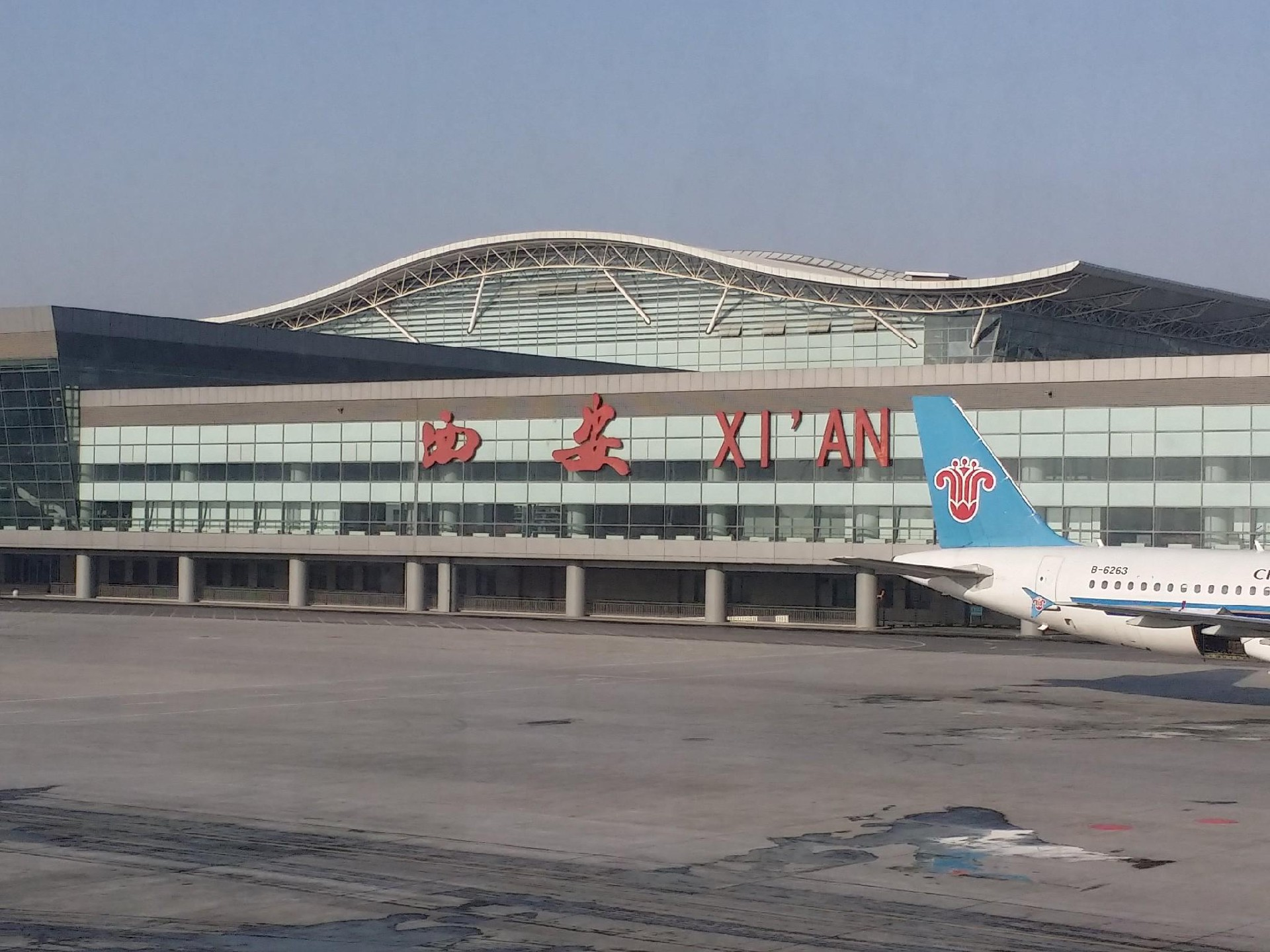 西安机场航站楼